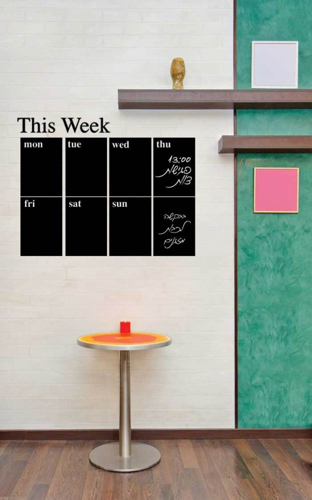 לתכנן את הזמן בעזרת לוח מודבק. צילום: לוח וגיר