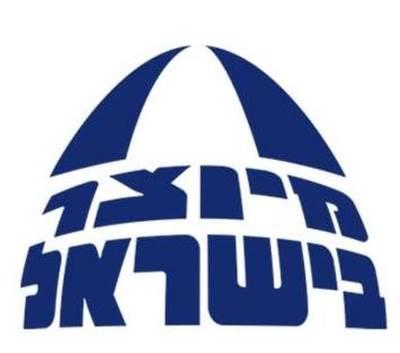 תמיכה בתעשייה המקומית - חפשו את התו שמעיד על ייצור ישראלי כחול לבן