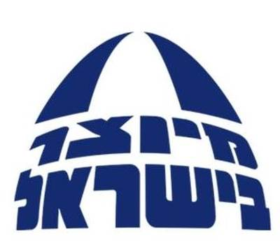 קונים כחול-לבן: תו מיוצר בישראל