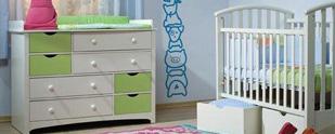 לעצב בלי להתרושש: עיצוב חדרי תינוקות בזול