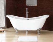 חלמיש  - אמבטיה עתיקה