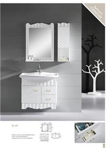 היבואנים - ארון אמבטיה מעץ מלא