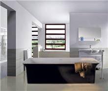היבואנים - אמבטיה מלבנית