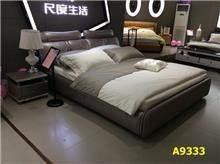 היבואנים - מיטה מפנקת מעור