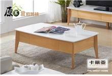 שולחן סלון אלגנטי בהיר - היבואנים