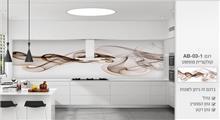בלורן נציגת blum - חיפוי קיר מזכוכית בסגנון מופשט