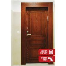 דלת מיוחדת לבית