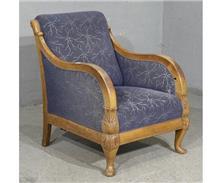 כורסא כחולה