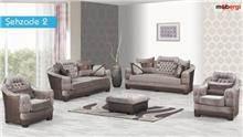 מערכת ישיבה לסלון - אלבור רהיטים