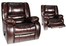 כורסא מרווחת - אלבור רהיטים