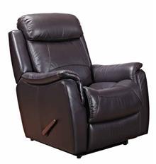 אלבור רהיטים - כורסא אורתופדית מרווחת