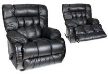 אלבור רהיטים - כורסא שחורה אורתופדית