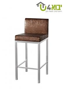 כסא בר חום