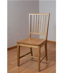 כסא אלון מלא