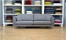 ספה אפורה מודרנית