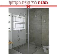 א.ישראלי - מבצע מקלחונים מיוחד!