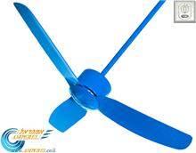 מאוורר תקרה כחול