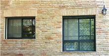 """אלומטל מעטפת לבניין בע""""מ - חלונות אלומיניום מעוצבים"""