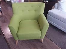 כורסא ירוקה