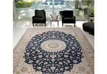 שטיח אפור כחול