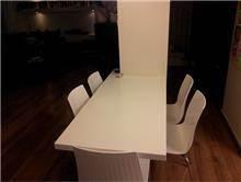 שולחן אוכל מקוריאן