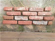 בריק אנטיק - חיפוי קירות - לבנים עתיקות