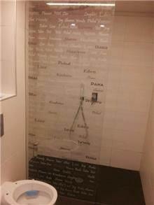א.ר. שיווק - מקלחון קיר זכוכית