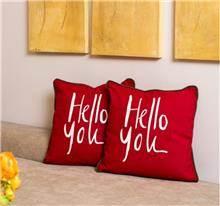 buycarpet - כרית נוי אדומה