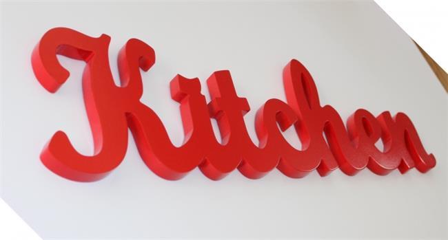 מילה מעוצבת KITCHEN אדום