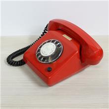 Fibers - טלפון חוגה אדום