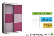 ארון הזזה ZLZ - בית אלי - אולם תצוגה לרהיטים