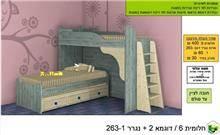 בית אלי - אולם תצוגה לרהיטים - מיטת קומותיים חלומית