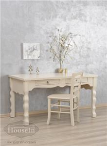 שולחן כתיבה מאי פרובנס - HouseIn