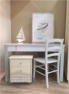 שולחן כתיבה לילדים ניב