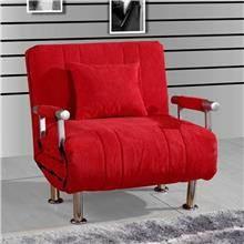 Best Bait Design - כורסא נפתחת למיטה Fun