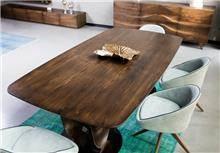 פינת אוכל Rivolin Table