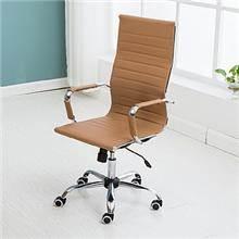 כיסא מנהלים מהודר - take-it