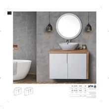 ארון אמבטיה תלוי תלתן - טאגור סנטר