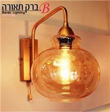 ברק תאורה - מנורת קיר ארמני עגול