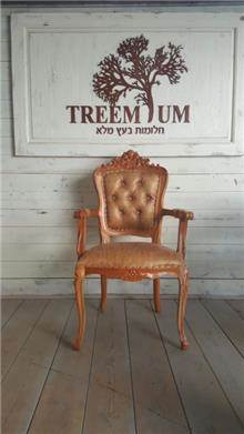 כסא ברונזה - Treemium - חלומות בעץ מלא