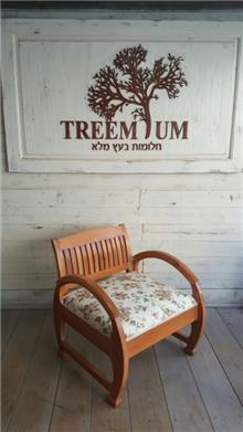 Treemium - חלומות בעץ מלא - כורסא מדליקה