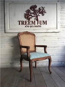כורסא עץ מלא אלון - Treemium - חלומות בעץ מלא