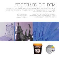 צבע דקורטיבי לעץ ומתכת DTM - נירלט