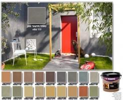 צבע לקיר חיצוני טמבור - טמבור