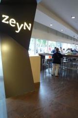 ריצוף פורצלן בבית קפה - חלמיש