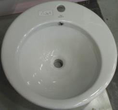 כיור אמבטיה עגול - חלמיש