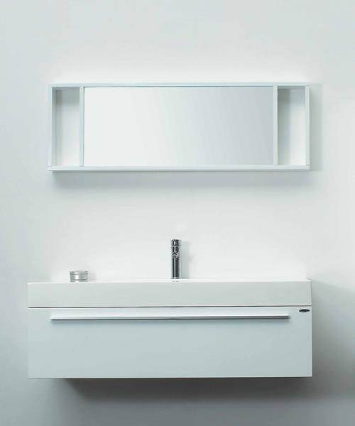 ארון אמבטיה דגם 6280 - חלמיש