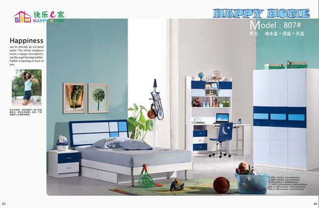 חדר ילדים בגווני כחול - היבואנים