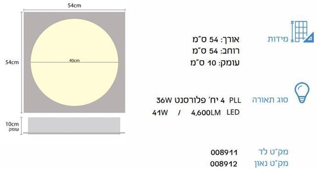 מנורה עגולה בינונית - שקע ותקע