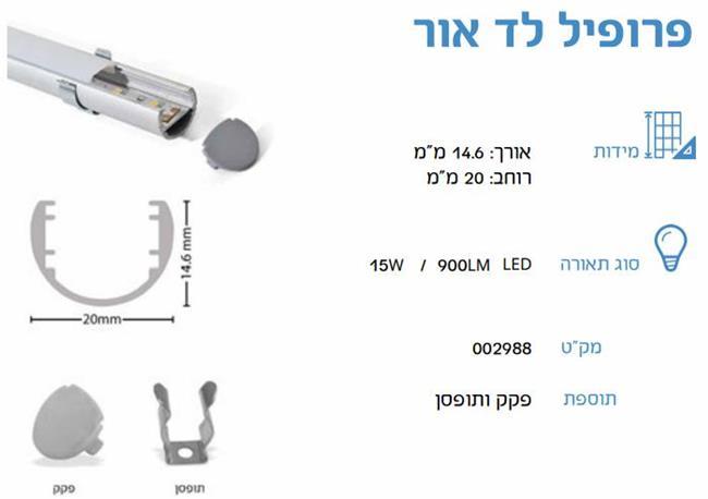 מנורה תלויה כתומה - שקע ותקע